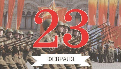 23мини